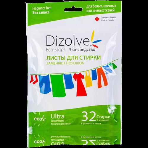 Листы для стирки Dizolve без запаха, 1 упаковка (32 стирки)