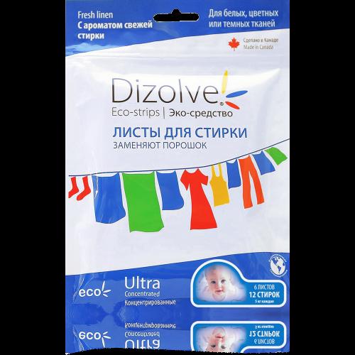 Листы для стирки Dizolve с ароматом «свежей стирки», 1 упаковка (12 стирок)