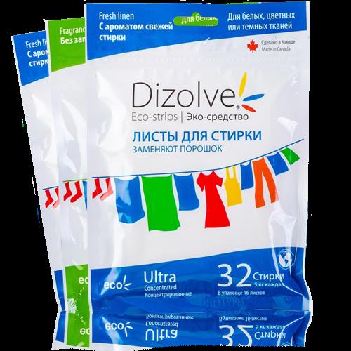 Листы для стирки Dizolve без запаха и с ароматом «свежей стирки», 3 упаковки (96 стирки)